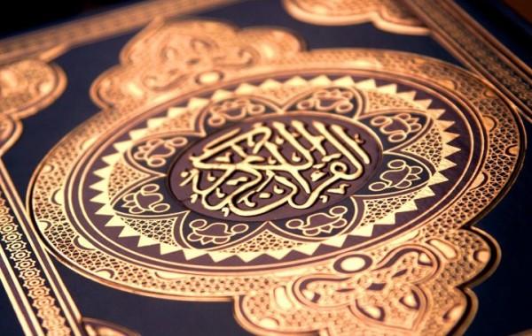 Quran- Mishary
