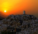 Day of Arafa